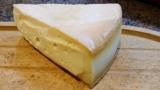В вонючий сыр: сорта и описание